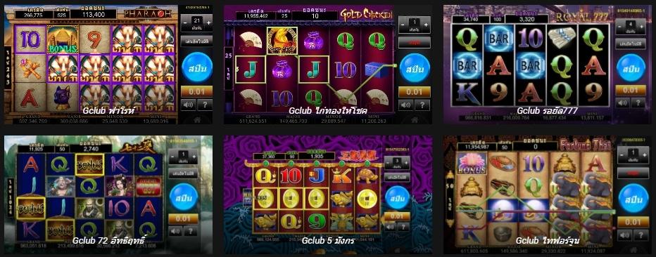 Slot-Gclub