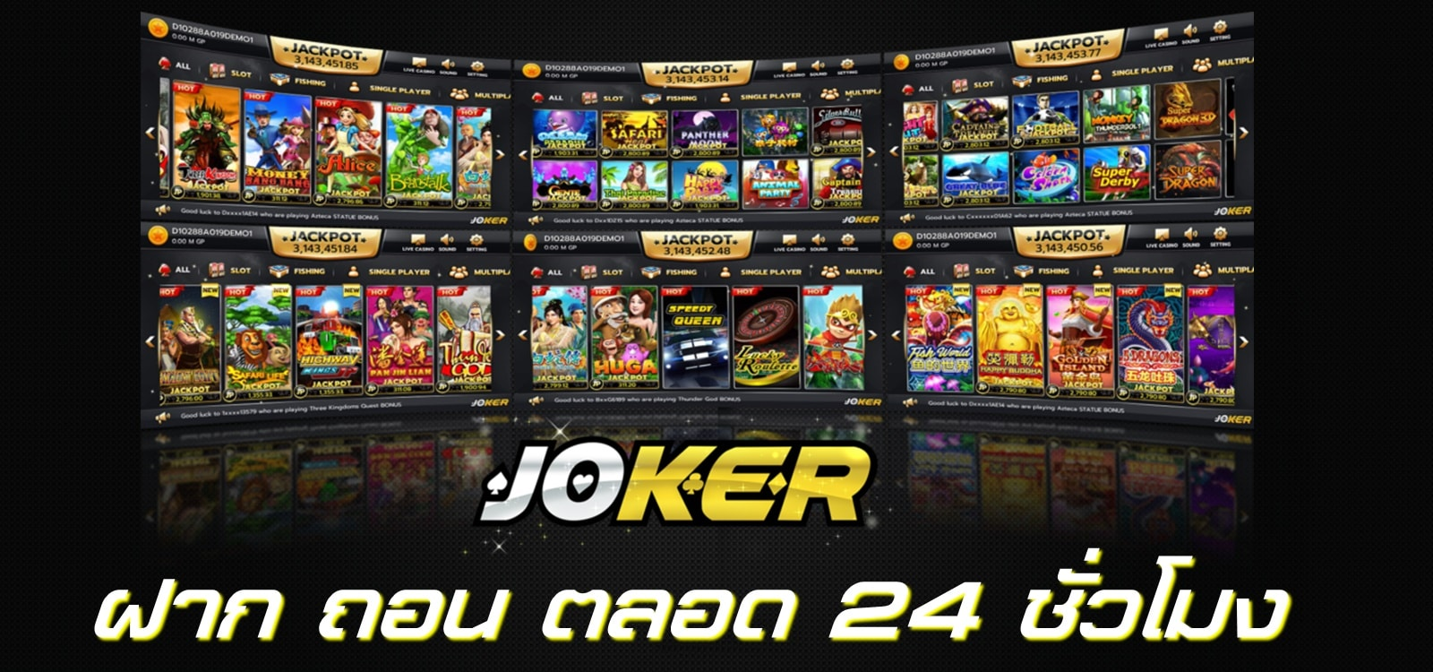 Joker123-One2slot