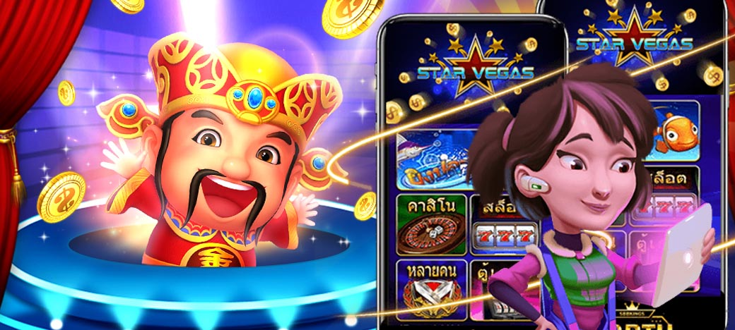 Starvegas-One2slot