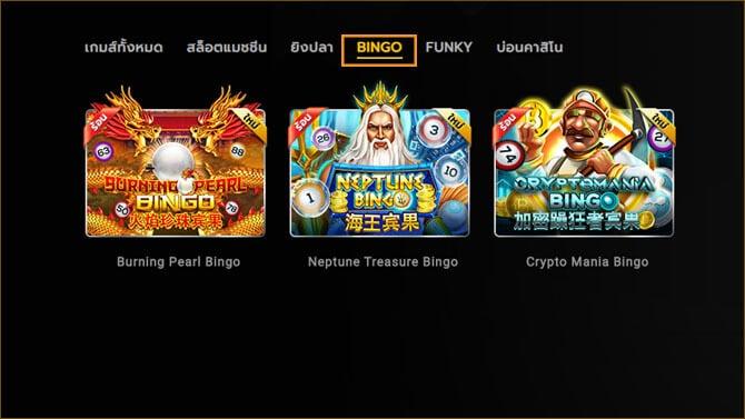 bingo-Joker123