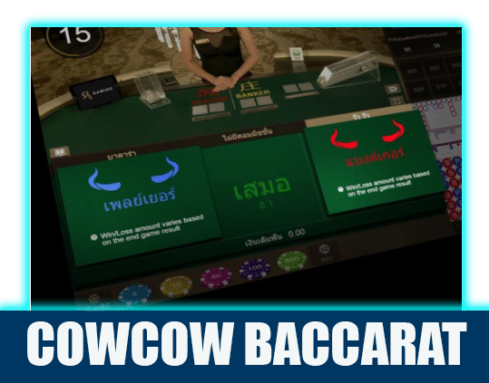 COWCOW BACCARAT