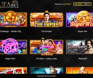 สล็อตออนไลน์ (Slot Online)