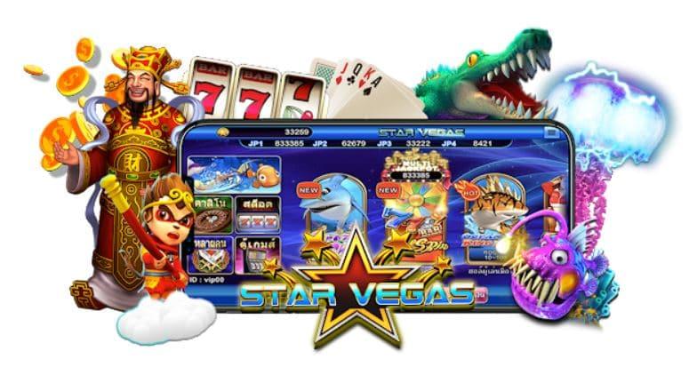 จุดเด่นของเกมยิงปลาจาก StarVegas